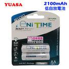 【YUASA】湯淺 三號 AA CS 低自放 鎳氫充電電池 2100mAh (2入)