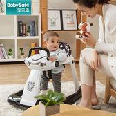 嬰兒學步車防側翻帶音樂6/7-18個月兒童助步車 igo阿薩布魯