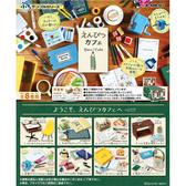 盒裝8款【日本正版】鉛筆咖啡廳 場景組 盒玩 擺飾 文具咖啡廳 Re-Ment 505978