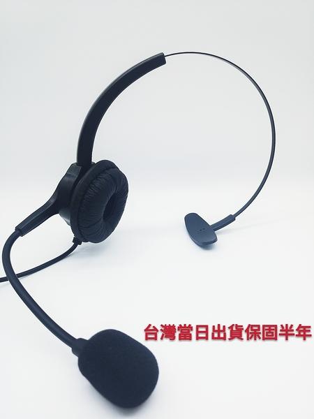 頭戴式電銷專用TECOM東訊SD-7710E,客服電話機耳機,尚有其他品牌!
