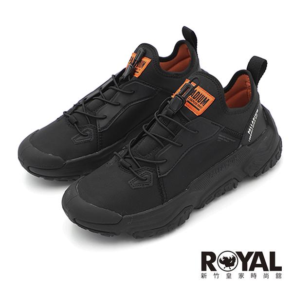 Palladium OFF-GRID LO NYL 黑色 輕量 綁帶 休閒鞋 男女款 NO.B2286【新竹皇家 77171-010】