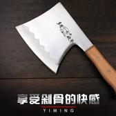 一鳴斧頭刀砍骨刀剁骨刀斬骨刀家用菜刀殺豬賣肉刀砍骨頭專用刀具 流行花園