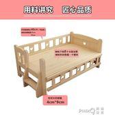 兒童床女孩公主床歐式男孩單人床帶護欄加寬床小床嬰兒床拼接大床CY 【PINK Q】