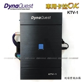 【愛車族】DynaQuest KTV-1 車用卡拉OK伴唱 DSP調音 附麥克風