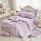 天絲床罩 標準雙人床罩 公主風床罩 可妮 紫色 蕾絲床罩 結婚床罩 床裙組 荷葉邊 佛你企業