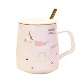 可愛獨角獸陶瓷杯北歐風卡通帶蓋勺女士學生早餐牛奶馬克杯子