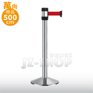 萬向-帶長500cm伸縮帶欄柱(不鏽鋼) 紅龍柱 排隊動線 伸縮圍欄(銀)