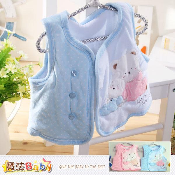零碼特價出清背心外套 百貨專櫃正品嬰幼兒鋪棉厚外套(藍.粉) 魔法Baby