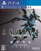 PS4 ZONE OF THE ENDERS:The 2nd RUNNER 英文版 支援VR
