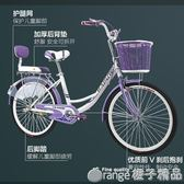 自行車24寸26寸男女式通勤單車淑女學生成人自行車女式輕便車休閒QM   橙子精品