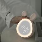 鬧鐘靜音學生用床頭創意夜光個性智慧懶人可充電卡通電子兒童專用  全館鉅惠