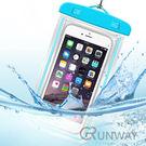 新款夜光 手機防水袋 螢光邊條 5.8吋...
