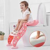 坐便器 兒童馬桶梯寶寶坐便器男孩女孩尿盆便盆小孩坐墊圈嬰兒座便器幼兒YXS  one shoes