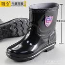 雨鞋 雨鞋男士短筒雨靴低筒防滑中筒防水鞋高筒膠鞋廚房鞋加絨套鞋【果果新品】