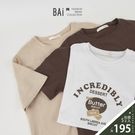 餅乾英字膠印短袖T恤上衣-BAi白媽媽【310128】