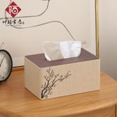 紙巾盒創意抽紙盒家用客廳簡約可愛歐式北歐家居餐巾紙盒紙抽盒  全館免運