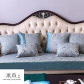 椅墊 美式現代簡約真皮布藝高檔沙發墊客廳坐墊套防滑四季通用 萬客居