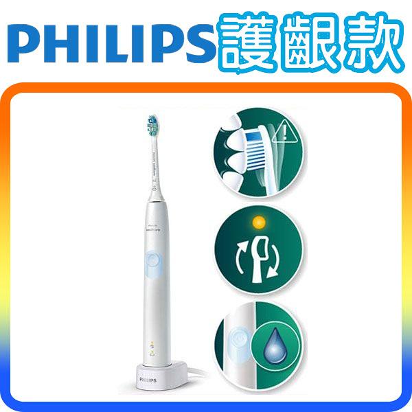 《護齦款》Philips Sonicare HX6809 飛利浦 最新款 音波震動 電動牙刷