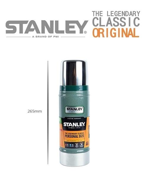 保溫瓶 水壺 | Stanley 美國 | 經典真空保溫瓶 水壺 0.47L | 秀山莊(10012280,10012281)