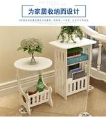 茶几北歐茶几簡約客廳小圓桌小戶型陽臺邊幾臥室床頭櫃簡易創意方桌子LX 晶彩