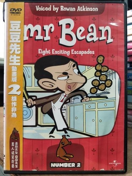 挖寶二手片-T04-226-正版DVD-動畫【豆豆先生2:胡作非為 動畫版】羅溫艾金森配音(直購價)
