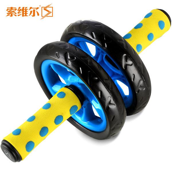 健腹輪鍛煉練腹部推輪運動滑輪收腹滾輪健身器材家用男腹肌輪