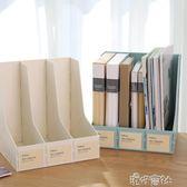 日本FaSoLa檔架辦公用品三聯檔欄收納架子書立夾資料架整理筐 港仔會社