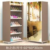簡易鞋架 鞋架簡易鞋櫃簡約現代門廳櫃多功能經濟型家用門口組裝多層收納櫃