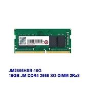 新風尚潮流 【JM2666HSB-16G】 創見 筆記型記憶體 DDR4-2666 16GB JetRam