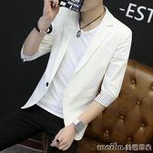 韓版修身男士七分袖西裝美發型師潮男個性西服男裝中袖小外套春夏 美芭