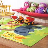 范登伯格 卡比諾★歡樂動物地毯-70x140cm