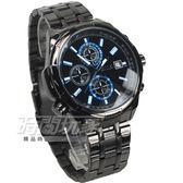 SKMEI 時刻美 大錶徑粗曠時尚真三眼男錶 學生錶 防水手錶 IP黑電鍍 SK9107槍黑