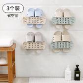 【全館】82折壁掛式鞋架簡易可折疊浴室墻壁省空間小型防水粘膠鞋架子鞋子收納中秋佳節