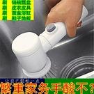 電動刷 衛生間清潔擦子廚房衣服家居清潔刷子 大扭力鍋碗刷家務擦快速出貨