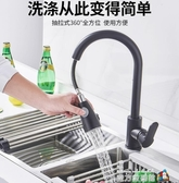 九牧王全銅廚房抽拉式冷熱水龍頭家用水槽洗碗池洗菜盆龍頭可旋轉魔方