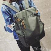 書包女大學生雙肩包高中原宿ulzzang男大容量電腦包背包 卡卡西