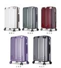 BagJoy 精選 鏡面菱格紋 防盜防爆拉鍊 容量可加大 29吋 行李箱 旅行箱