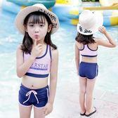兒童泳裝 女分體運動女童寶寶中大童可愛游泳衣公主泡溫泉女孩泳裝【快速出貨】