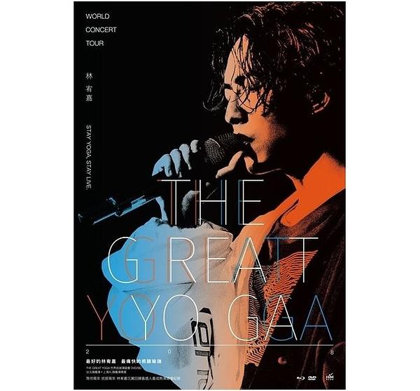 林宥嘉 THE GREAT YOGA 演唱會 首批精裝版 雙DVD + Bonus DVD (購潮8) 免運