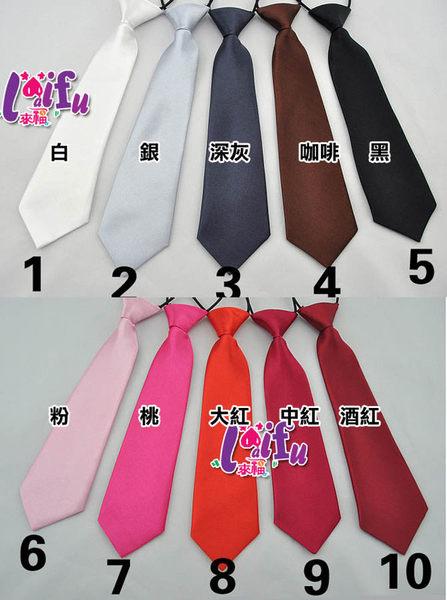 來福領帶,k20領帶餐廳職業男女兒童鬆緊帶超短領結小領帶,售價89元