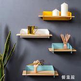 簡約創意鐵藝餐廳奶茶店咖啡廳墻上墻壁裝飾品置物架壁掛 QG2641『優童屋』