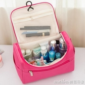 化妝包便攜女大容量旅行洗漱包大號手提收納包簡約可愛化妝袋 藍嵐