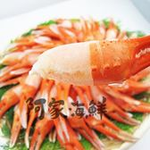 日本特選松葉蟹鉗(400g±10%/包)L#炒沙茶#蟹鉗#炒菜#大蟹肉#鍋物#海鮮泡麵