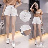 牛仔短褲女夏2018新款排扣高腰學生毛邊闊腿熱褲 BF4676『寶貝兒童裝』