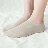5雙裝 純色船襪女