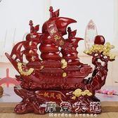 一帆風順帆船擺件家庭客廳裝飾品招財家居店鋪大號開業辦公室禮品QM「摩登大道」