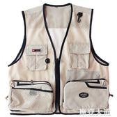 夏季薄款戶外多口袋攝影馬甲休閒釣魚背心網眼男款馬夾坎肩定制『摩登大道』