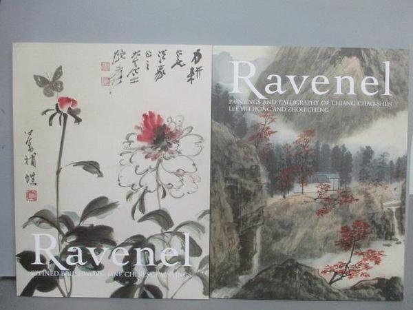 【書寶二手書T6/收藏_FFZ】Ravenel_Paintings and Calligraphy…/Refined…_