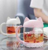 超萌可愛貓咪透明玻璃馬克杯女創意個性卡通辦公室帶蓋喝水杯子        瑪奇哈朵