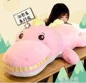 100CM可愛恐龍毛絨玩具大號公仔娃娃韓國抱枕搞怪睡覺懶人超萌玩偶女孩QM 藍嵐